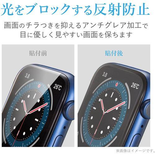 エレコム AW-20SFLGFRMBK Apple Watch 40mm フルカバーフィルム ガラス 反射防止 フレーム付き ブラック
