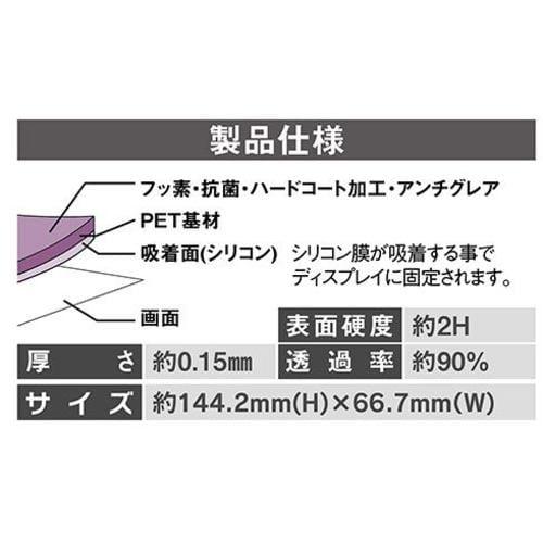ラスタバナナ T2835KYG01 TORQUE 5G KYG01 反射防止フィルム クリア