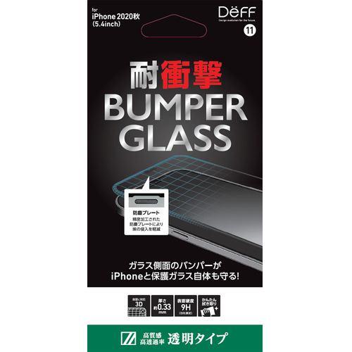 DEFF DG-IP20SBG2F ガラスフィルム BUMPER GLASS 透明 iPhone 12 mini