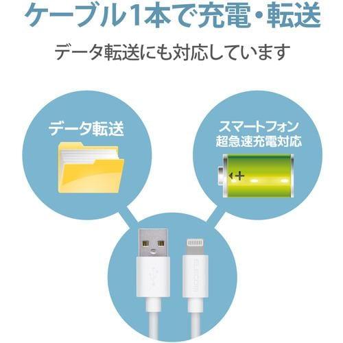 エレコム MPA-UAL15WH Lightningケーブル スタンダード 1.5m ホワイト