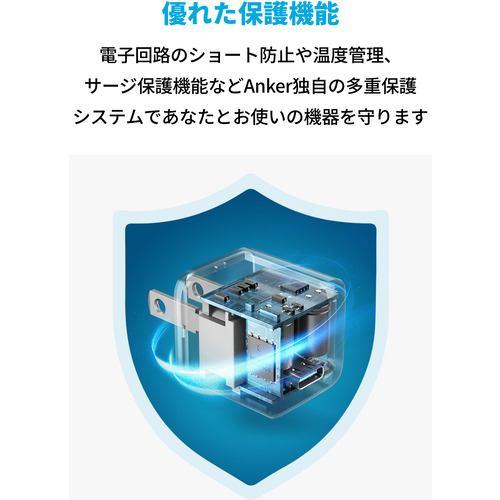 アンカー A2633N24 PowerPort III Nano 20W ホワイト