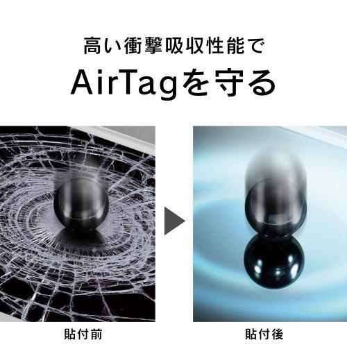 トリニティ AirTag 高透明 衝撃吸収保護フィルム 2セット入り TR-AT21-PT-SKCC