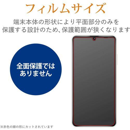 エレコム PM-X211FLGGO Xperia Ace II ガラスフィルム ゴリラ 0.21mm
