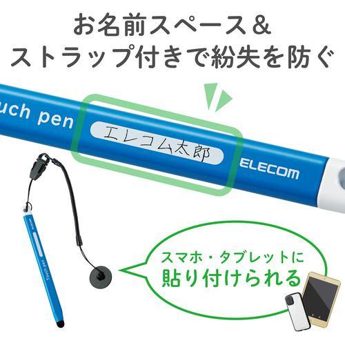 エレコム P-TPEN02BBU タッチペン スマホ・タブレット用 鉛筆型 三角 太軸 超感度タイプ ブルー