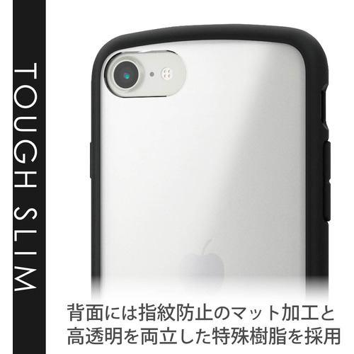 エレコム PM-A21STSLFCMBK iPhone SE 第2世代 ハイブリッドケース TOUGH SLIM LITE フレームカラー シルキークリア 背面マット ブラック