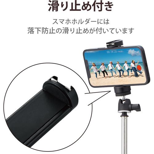 エレコム P-STSRSLBK スマートフォン用三脚 ロングタイプ 最大1600mm アクセサリーシュー付 ブラック