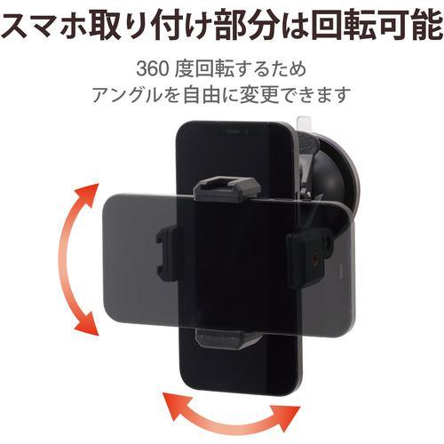 エレコム P-STSRSUBK スマートフォン用ホルダー 吸盤固定タイプ アクセサリーシュー付 ブラック