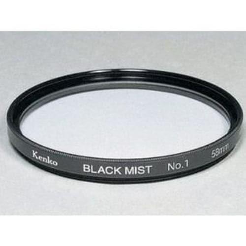 ケンコー レンズフィルター ブラックミスト No.1 67mm ソフト描写用 716786