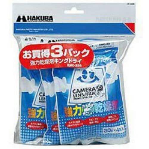 ハクバ KMC-33S 強力乾燥剤 キングドライ 3パック