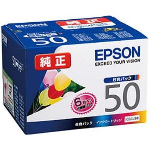 インク エプソン 純正 カートリッジ インクカートリッジ IC6CL50 プリンタインク 6色セット