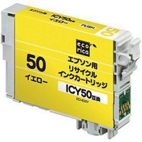 インク エコリカ カートリッジ ECI-E50Y ICY50(イエロー)対応 リサイクルインクカートリッジ