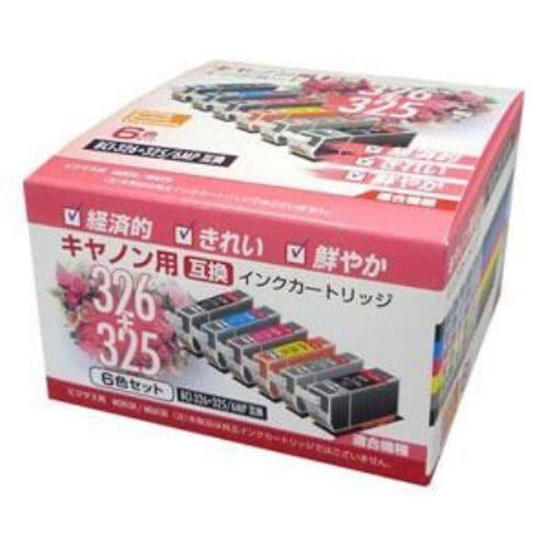 PPC PP-C326-6P キヤノン用互換インク(6色セット)