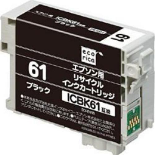 エコリカ ECI-E61B エプソン ICBK61対応 リサイクルインクカートリッジ ブラック