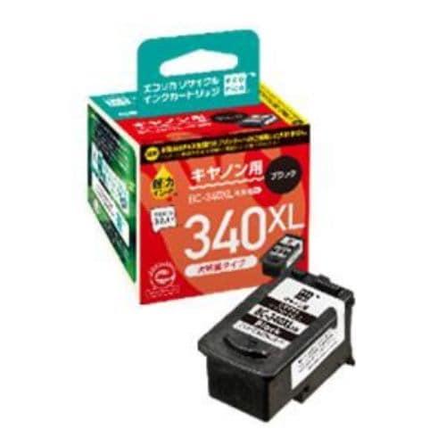 インク エコリカ カートリッジ ECI-C340XLB-V キヤノン用リサイクルインク 大容量タイプ(ブラック)
