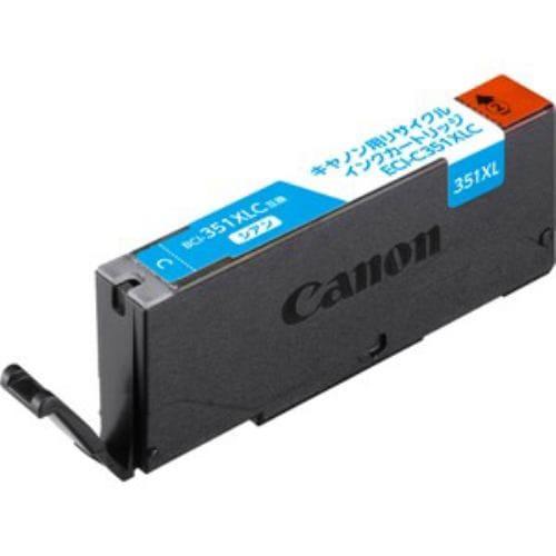 インク エコリカ カートリッジ ECI-C351XLC キヤノン用リサイクルインク シアン・大容量 BCI-351XLC