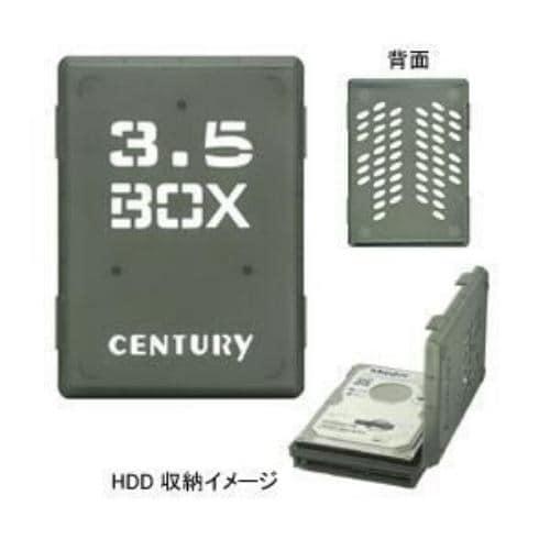 センチュリー CRB35-BK 裸族の弁当箱 スケルトンブラック
