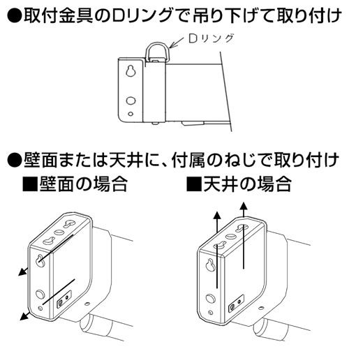 ハクバ HBS-KFP1218GY 証明写真用バックスクリーンFP フェルトタイプ(防炎) 壁掛式 グレー