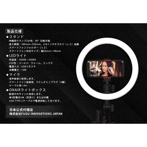 FUGU INNOVATIONS JAPAN FG-VIDKIT001 YouTuber Kit   ブラック