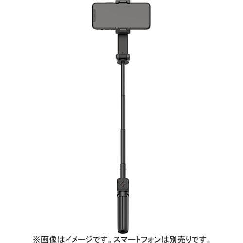 ケンコー・トキナー MST01 スマートフォン用セルフィージンバル NANO SE MOZA ブラック