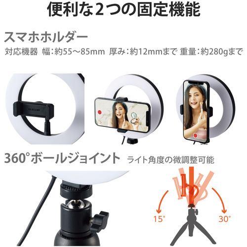エレコム DE-L02BK LEDリングライト 16cm ミニ三脚スタンド付き 3色モード 10段階調光 USB給電 ブラック