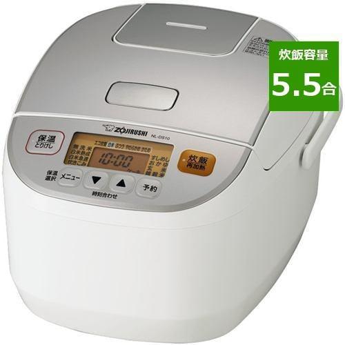 炊飯器 象印 NL-DS10-WA マイコン炊飯器 「極め炊き」 (5.5合炊き) ホワイト 5.5合