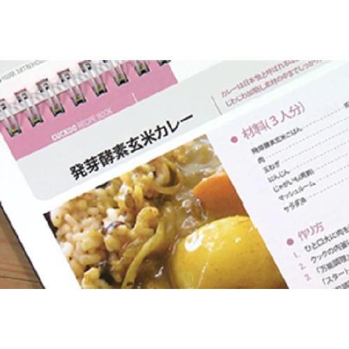 CUCKOO CHST1005F IH高圧力発芽玄米炊飯器 ブラック 10合