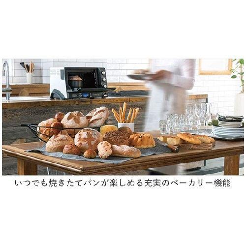 オーブン デロンギ コンベクション EOB2071J5W ベーカリー&コンベクションオーブン 「パングルメ」 [1400W]