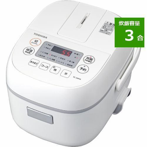 炊飯器 東芝 RC-5MFM(W) マイコン炊飯器 3合炊き ホワイト 3合