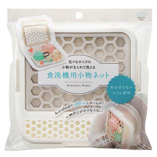 マーナ K693W 食洗機用小物ネット ホワイト