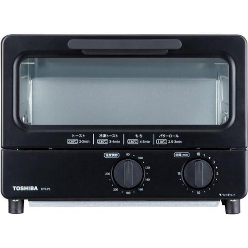 東芝 HTR-P3(K) オーブントースター ブラック