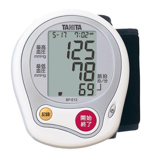 タニタ BPE12WH 手首式血圧計 ホワイト