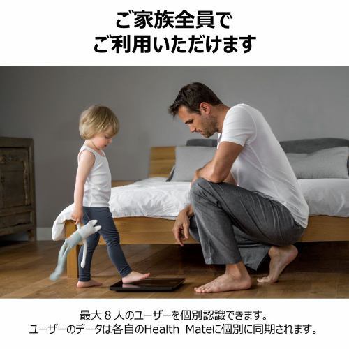 Withings Body White WBS06-White-All-JP WBS06-WHITE-ALL-JP Health Mate アプリ上で活動、睡眠 & フードトラッキング