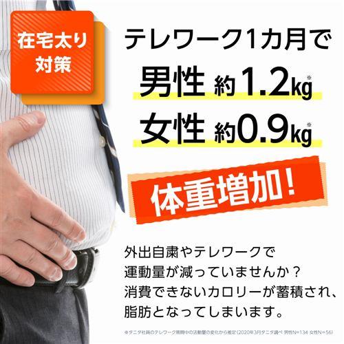 タニタ FS104PK 体組成計 FitScan ピンク
