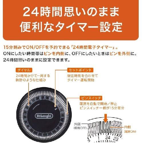 オイルヒーター デロンギ 8畳   HJ0812 8~10畳用