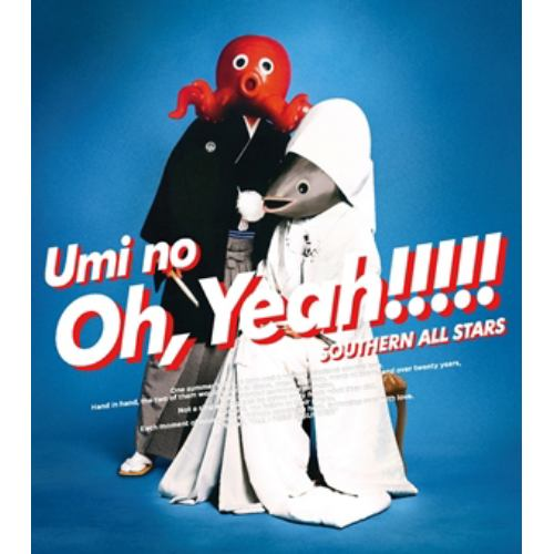 【CD】サザンオールスターズ / 海のOh,Yeah!!(完全生産限定盤)
