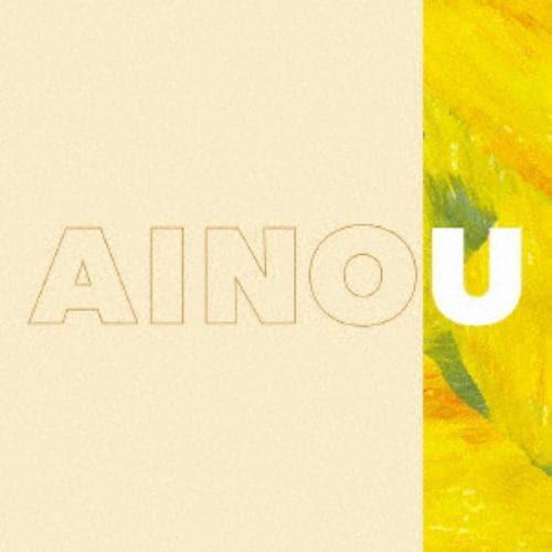 【CD】中村佳穂 / AINOU
