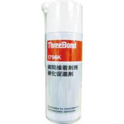 スリーボンド 瞬間接着剤促進剤 TB1796K