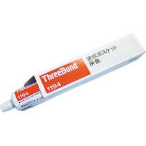 スリーボンド 液状ガスケット TB1121 200g 灰色