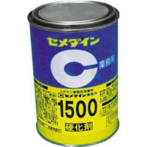 セメダイン 1500硬化剤 500g