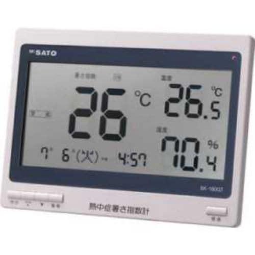 佐藤 熱中症暑さ指数計