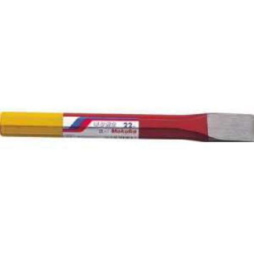 モクバ印 平タガネ25mm215mm