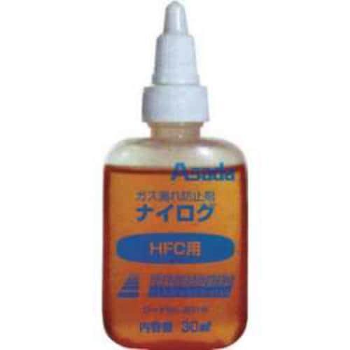アサダ 冷媒漏れ防止剤 ナイログ 青