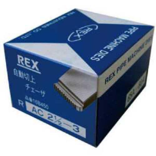 REX 自動切上チェザー AC65A-80A