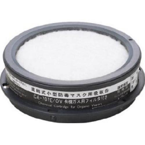 TRUSCO 塗装マスク用吸収缶