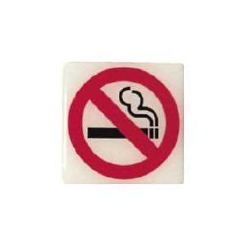 光 ルミノーバ蓄光サイン禁煙マーク