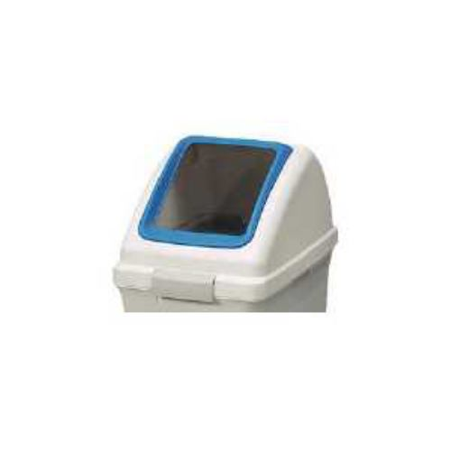 コンドル (屋内用屑入)リサイクルトラッシュ ECO-70(角穴蓋)青