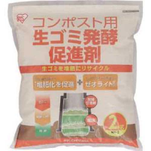 アイリスオーヤマ(IRIS) 生ゴミ発酵促進脱臭剤 2kg NHS-2KG