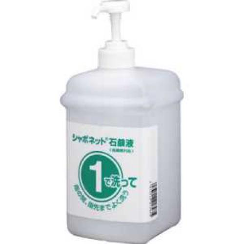 サラヤ 石鹸容器 1・2セットボトル 石鹸液用1L
