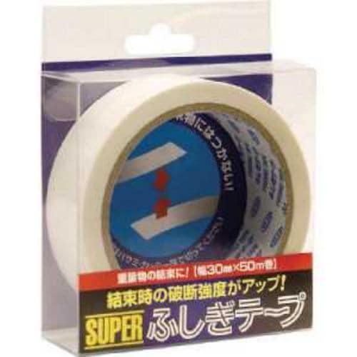 仁礼 スーパーふしぎテープ 30mm×50m PET製