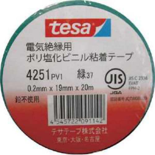 テサテープ 電気絶縁用ビニールテープ